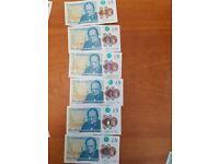 5 pound note