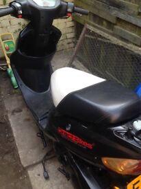 Direct bike 50cc moped
