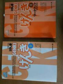 Genki Vol 1 And Work Book (New)