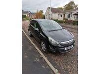 Vauxhall, CORSA SXI, Hatchback, 2013, Manual, 1229 (cc), 5 doors