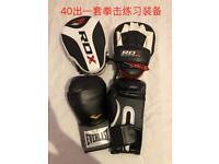 set of boxing equipment
