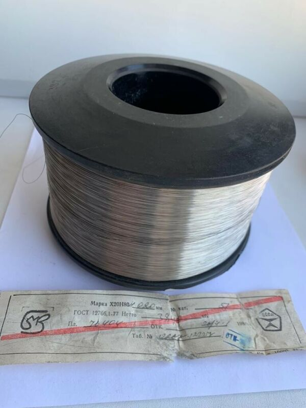 Nichrome 80 Wire Resistance Heating 1000ft 32AWG 300 meters 0.20mm