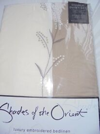 New In Pack Embroidered Cream, Brown & Beige Double Duvet Pillowcase Set