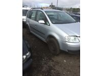 For breaking Skoda Octavias, Volkswagen polo, touran, seat Alhambra