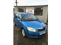 Skoda Roomster 2 1.6 Petrol Manual