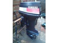 YAMAHA 50HP OUTBOARD ELECTRIC START LONGSHAFT
