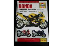 Honda fireblade manual