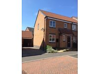 3 bedroom semi detached house for rent in Giltbrook