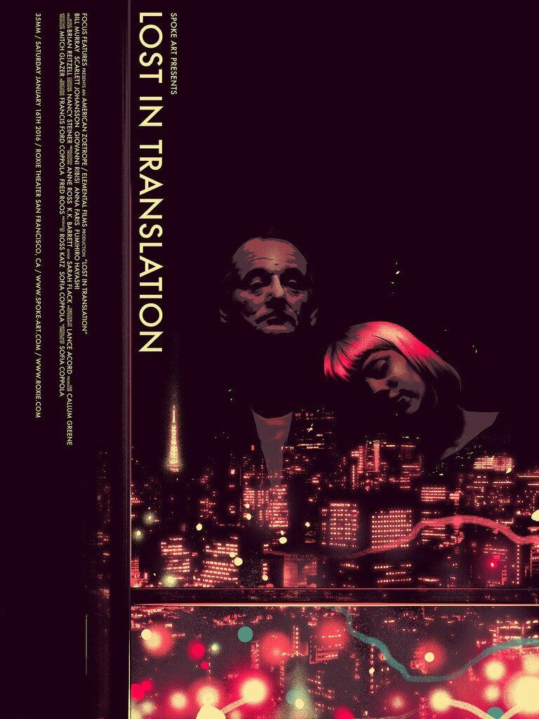 Lost In Translation by Matt Taylor – screen print – #PP