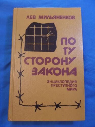 russian book criminal prison tattoo jargon slang Encyclopedia of criminal world