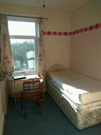 Single room to share in S2 for 250 pm inc Bills