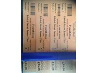 4 x Tickets for England V India at Lords 2nd Test Day 4 - Sun 12th August