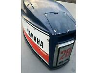 Yamaha 28 outboard engine cover hood lid cowl shroud Petrol 2 stroke boat motor parts can P&P