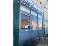 Shop To Let - Rainham, Essex RM13 (A1 Use)
