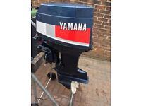 YAMAHA 30HP SHORT SHAFT OUTBOARD MOTOR