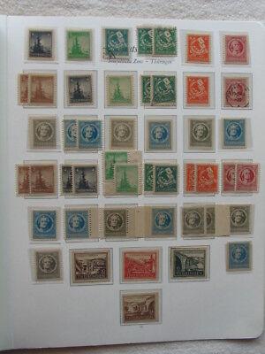 Briefmarkensammlung SBZ / Thüringen mit Block 3 A/B auf 3 Seiten