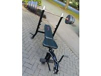 MARCY WEIGHTS BENCH & BAR & WEIGHTS