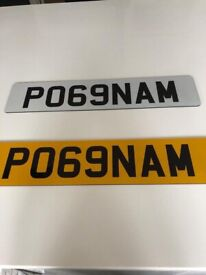 Poonam number plate