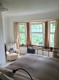 Stirling, quiet room with garden view