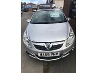 Vauxhall Corsa active 1.0 petrol (reduced)