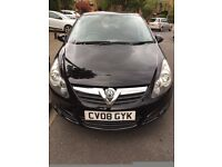 Vauxhall Corsa 1.3 SXI 5dr DIESEL **QUICK SALE** / No offers