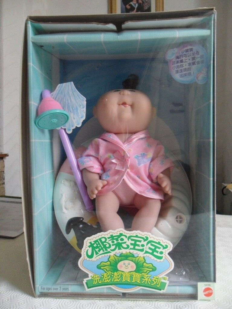 Shower Cabbage Patch Doll by Mattel