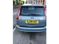 Ford C-Max 1.6 style blue