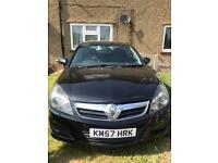 Vauxhall Vectra 57 Plate