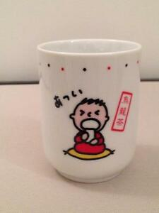 Japanese Tea Cup - Cute Design/Print - New