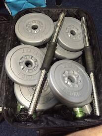 2x 7.5kg barbells!! Only 15£ ( original price 30£)
