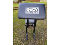 Body Sculpture Curling Bench *FREE*