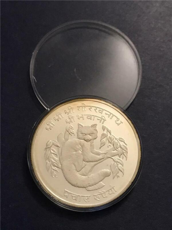 1974 Nepal Shah Dynasty Red Panda .925 50 Rupee Proof