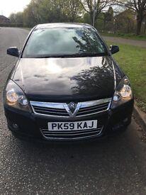 Vauxhall Astra 1.6 Sxi Petrol - Long MOT - Reduced!