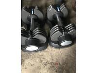 Adjustable Dumbbells 2.5-12.5kg