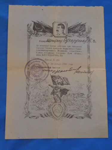 1945 Soviet Stalin battle Gratitude For capture city Gniezno Red Army WW2 USSR