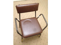 Aidapt Comode Disability/Mobility Chair, Like New Condition. Cheap Bargain