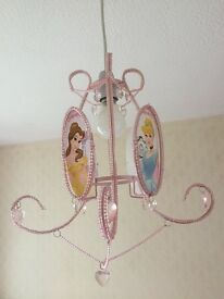 Princess celien shade, frozen curtains and frozen toddler duvet cover