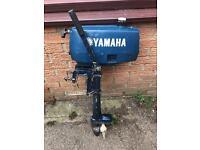 Yamaha 2hp Outboard motor engine boat
