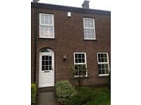 2 Bedroom Townhouse Craig Court Ballymena - quiet location, very close to town centre