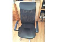 Leather and Mesh Swivel Office Chair