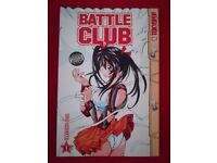 Battle Club Complet Set