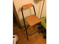 IKEA Dennis bar stool