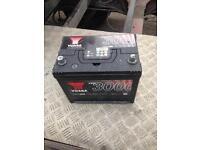 Yuasa 12v 70ah car battery