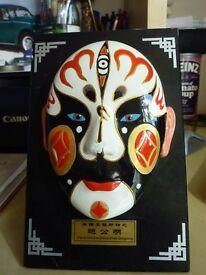 collectible unusual chinese drama opera mask - zhao gongming