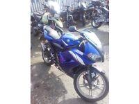 Yamaha TZR 50, 50cc learner legal geared motorbike