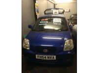 Kia in show room con and a very cheap all round car with cheap tax ,55 mpg+
