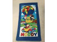 Children's Beach Towel - Noddy