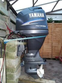 Yamaha 80HP Outboard Motor