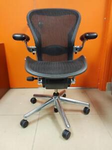 Herman Miller Aeron chair with Chrome Base