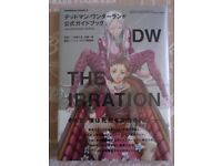 Deadman Wonderland THE IRRATIONAL WORLD